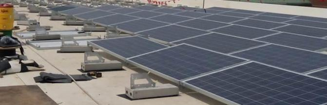 Photovoltaic panels on roof of Technology Building